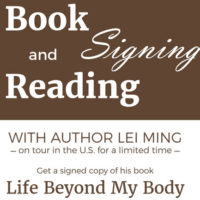 Book Signing and Reading with Author Lei MIng