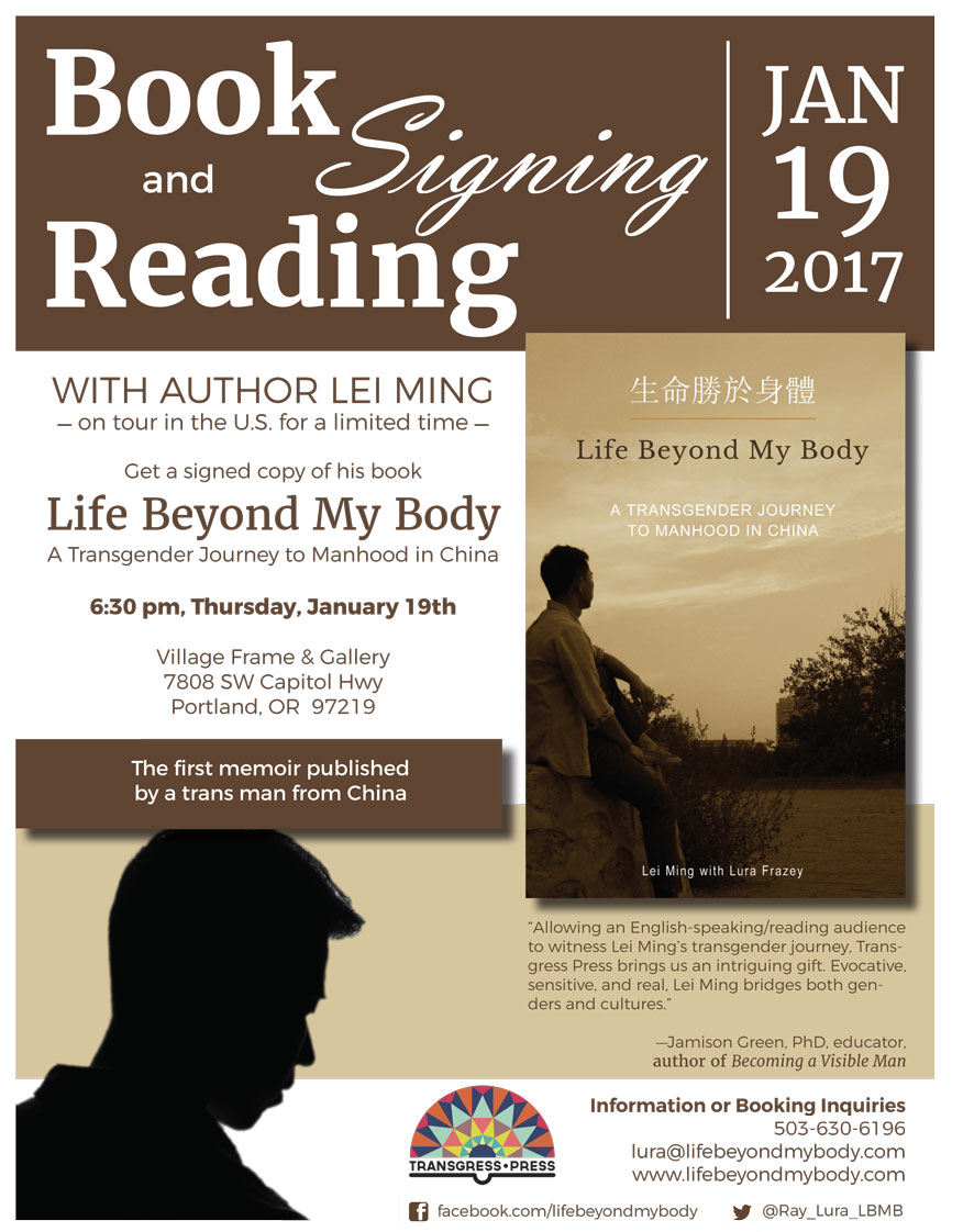 Book signing and reading flyer