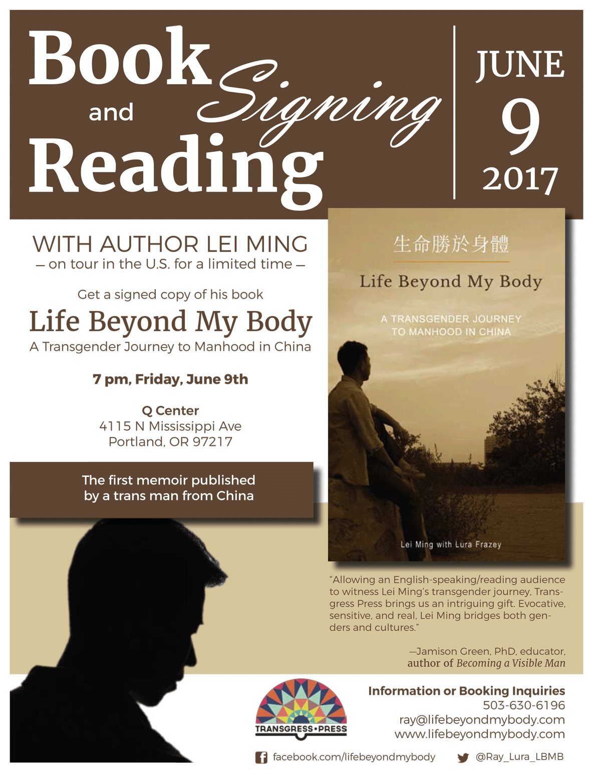 Flyer advertising book reading at the Q Center June 9, 2017